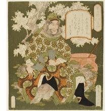 屋島岳亭: No. 3: Zhang Fei (Sono san Chôhi), from the series