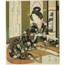 Yashima Gakutei: A Woman with a Poem Card, from the series