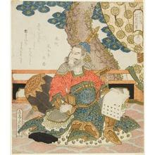 屋島岳亭: The Five Tiger Generals of the Tales of the Water Margin (Suikoden Goko Shôgun) - シカゴ美術館