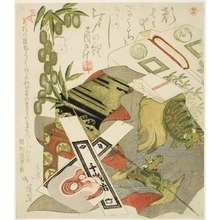 Totoya Hokkei: Still-Life with Monkey Mask - Art Institute of Chicago