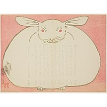 Yabu Chosui: Portrait of a Rabbit - Art Institute of Chicago