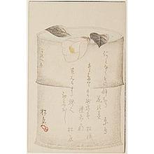 Shokyo: Camellia - Art Institute of Chicago