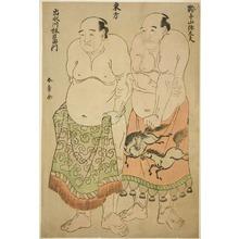 Katsukawa Shunsho: Sumo Wrestlers of the Eastern Group: Kurateyama Yadayu (right), and Izumigawa Rin-'emon (left) - Art Institute of Chicago