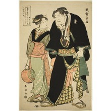 勝川春英: The Sumo Wrestler Kurogumo Otozo with the Teahouse Waitress Naniwaya Okita - シカゴ美術館