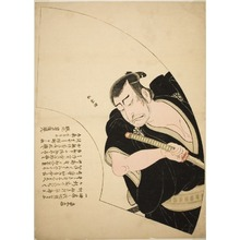 Katsukawa Shunsho: The Actor Nakamura Nakazo I as Ono Sadakuro, in Act Five of Kanadehon Chushingura (Model for Kana Calligraphy: Treasury of the Forty-seven Loyal Retainers), performed at the Nakamura Theater from the Fifth Day of the Fifth Month, 1776, from the series