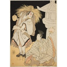 勝川春章: The Actors Nakayama Kojuro VI as Osada Taro Kagemune (in Reality Hatcho Tsubute no Kiheiji) in the Guise of a Lamplighter of Gion Shrine (left), and Sawamura Sojuro III as Komatsu no Shigemori (right), in Act Three from Part One of the Play Yukimotsu Take Furisode Genji (Snow-Covered Bamboo: Genji in Long Sleeves), Performed at the Nakamura Theater from the First Day of the Eleventh Month, 1785 - シカゴ美術館