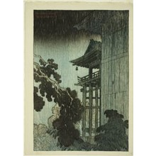 """伊東深水: Mii Temple (Miidera), from the series """"Eight Views of Ômi (Ômi hakkei)"""