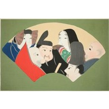 Kamisaka Sekka: The Six Immortal Poets, from the series