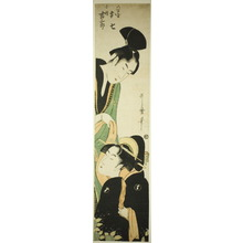 喜多川歌麿: Yaoya Oshichi and Koshô Kichisaburô (Yaoya Oshichi and Koshô Kichisaburô) - シカゴ美術館