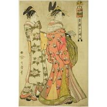 Kitagawa Utamaro: The Hour of the Monkey - Art Institute of Chicago