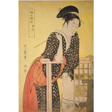 Kitagawa Utamaro: Beauty with Pipe - Art Institute of Chicago