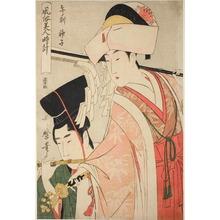 Kitagawa Utamaro: The Hours of Worldly Beauties (Fûzoku bijin dokei): The Hour of the Horse (Noon) - Shrine Maiden (Uma no koku - miko) - Art Institute of Chicago