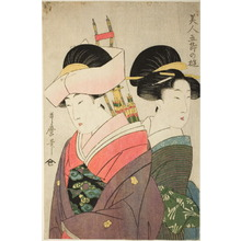 喜多川歌麿: Beauties at Play at the Five Festivals (Bijin go sechi no asobi) :