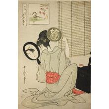 Kitagawa Utamaro: Takashima Ohisa - Art Institute of Chicago