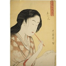 喜多川歌麿: High-ranked Courtesan, from the series Five Shades of Ink in the Northern Quarter (Hokkoku goshiki-zumi) (Oiran) - シカゴ美術館