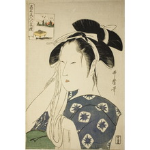 Kitagawa Utamaro: Hinodeya Gokei - Art Institute of Chicago