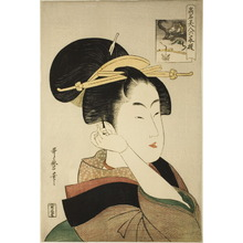 Kitagawa Utamaro: Tatsumi-ya Roko - Art Institute of Chicago