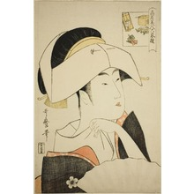 Kitagawa Utamaro: Tomimoto Toyohina, from the series Renowned Beauties Likened to the Six Immortal Poets (Komei bijin rokkasen) (Tomimoto Toyohina) (picture-riddle) - Art Institute of Chicago
