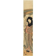 Torii Kiyonaga: Ochiyo and Hanbei - Art Institute of Chicago
