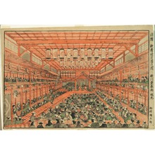 Utagawa Toyoharu: The Interior of a Kabuki Theater (Ukie Kabuki shibai no zu) - Art Institute of Chicago