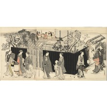 Kubo Shumman: Returning from a Poetry Gathering - シカゴ美術館