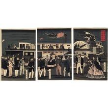 歌川芳員: Arrival and Departure of an American Steamship (Amerikakoku jôkisha ôrai) - シカゴ美術館