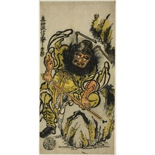 Okumura Masanobu: Shôki the Demon-queller - Art Institute of Chicago
