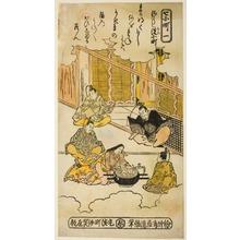 鳥居清倍: Ono no Komachi Washing the Copybook (Soshiarai Komachi) - シカゴ美術館