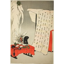 Tsukioka Kogyo: Index Sheet, , from the series