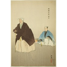 Tsukioka Kogyo: Yôrô, from the series