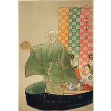 月岡耕漁: Tô-sen, from the series