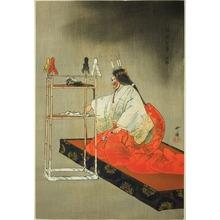 Tsukioka Kogyo: Kanehira, from the series