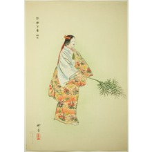 Tsukioka Kogyo: Hanjo, from the series