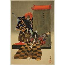 Tsukioka Kogyo: Rashô-mon, from the series