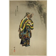 Tsukioka Kogyo: Adachiga Hara, from the series