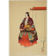 Tsukioka Kogyo: Yôkihi, from the series