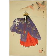 月岡耕漁: Tatsuta, from the series