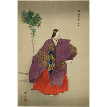 Tsukioka Kogyo: Teika, from the series