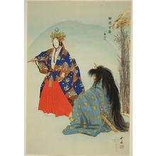 月岡耕漁: Ikkaku Sennin, from the series