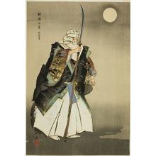 Tsukioka Kogyo: Hashi Benkei, from the series