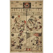 Torii Kiyomasu II: A Poster for the Ichimura Theatre (Ichimuraza tsuji banzuke) - Art Institute of Chicago