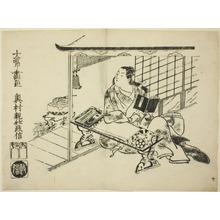 奥村政信: Murasaki Shikibu from the series