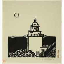Hiratsuka Un'ichi: Daytime Moon at the Irozaki Lighthouse in Izu - Art Institute of Chicago
