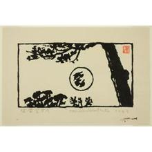 Hiratsuka Un'ichi: Evening Moon Over Tetsugakudo - Art Institute of Chicago