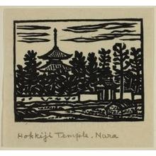 Hiratsuka Un'ichi: Hokki-ji Temple, Nara - Art Institute of Chicago