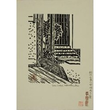 Hiratsuka Un'ichi: Veranda of the Old House of Lafcadio Hearn in Matsue - Art Institute of Chicago