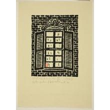 Hiratsuka Un'ichi: Georgetown Window, Washington, D.C. - Art Institute of Chicago