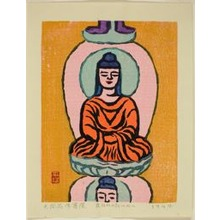 Hiratsuka Un'ichi: Stone Bodhisattva at Datong, China - Art Institute of Chicago