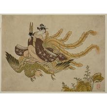 鈴木春信: Young Woman Riding a Phoenix - シカゴ美術館