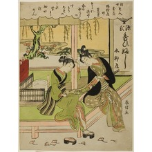 Suzuki Harunobu: Sumire-na, the Mistress of Yoki-ya - Art Institute of Chicago